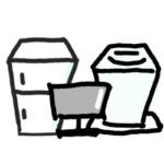 冷蔵庫、テレビ、洗濯機