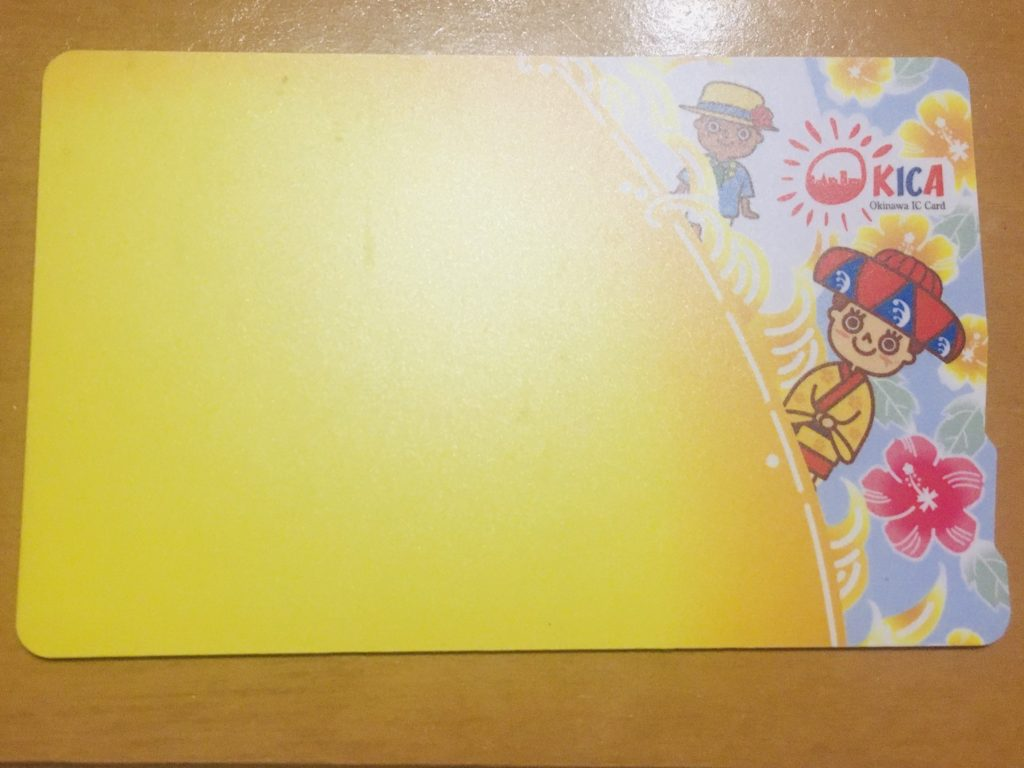 OKIKAのカード
