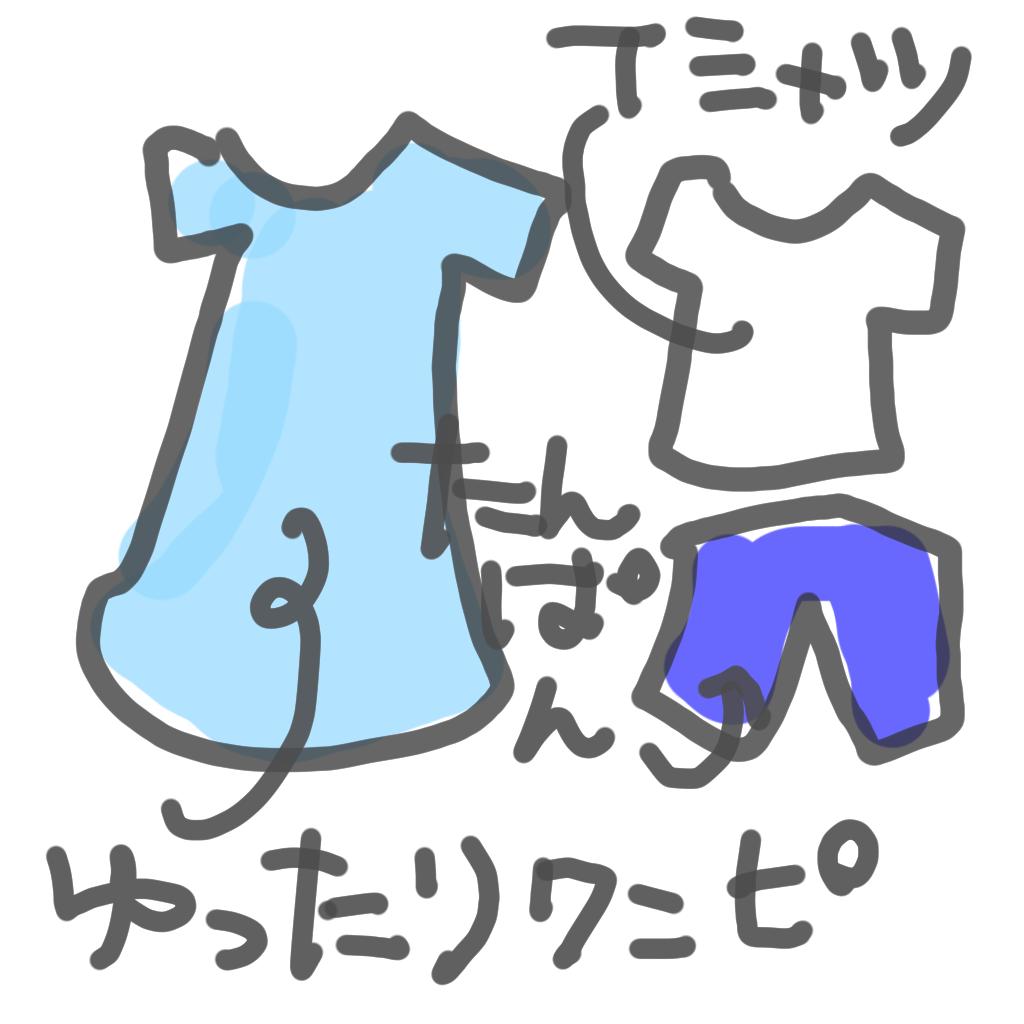 沖縄の服装