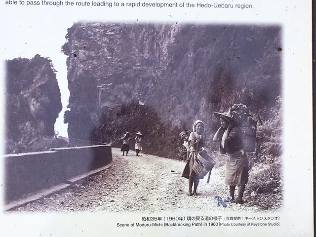 「戻る道」の案内板の写真
