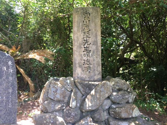 當山正堅の石碑