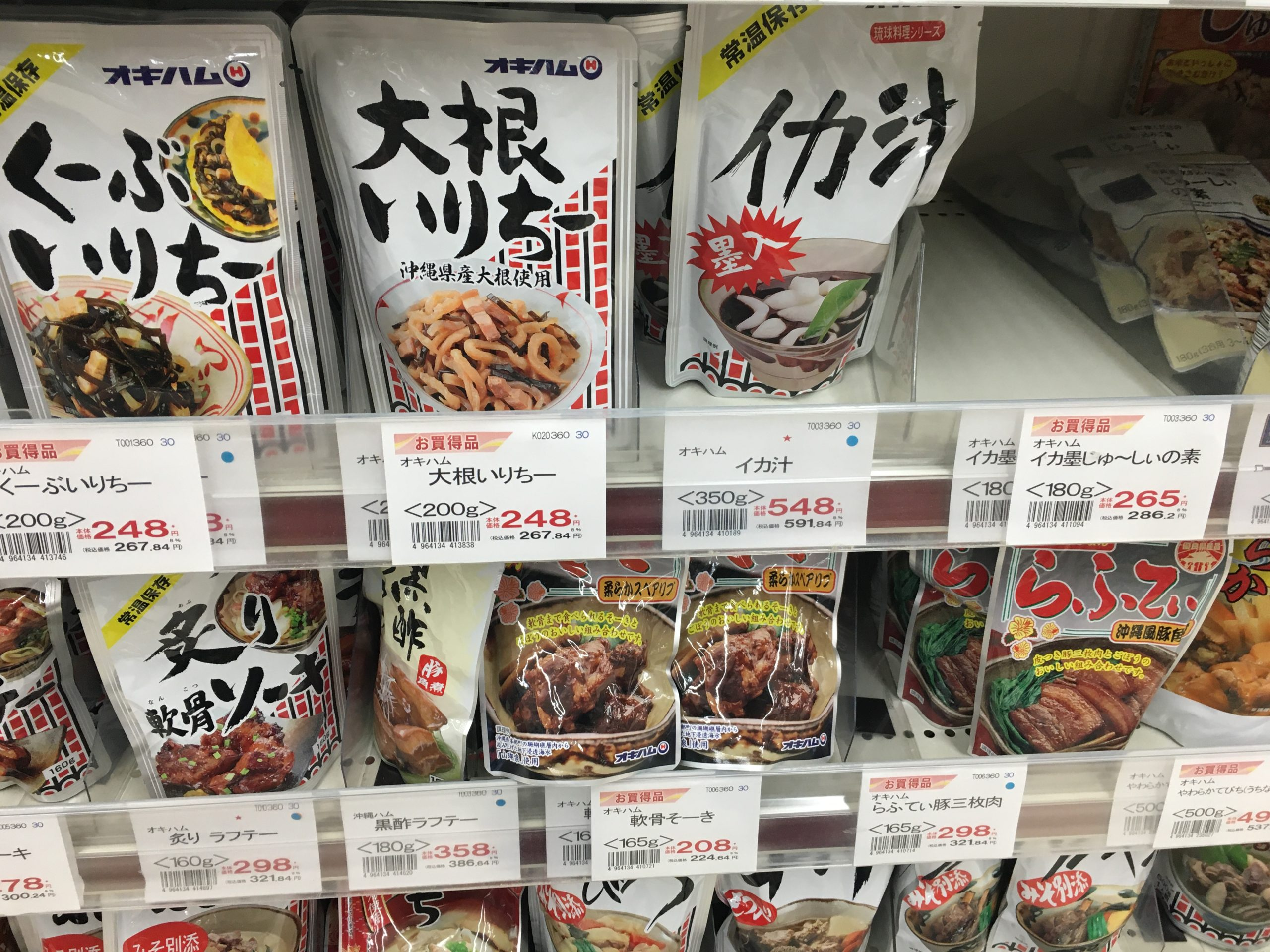 沖縄の郷土料理のレトルト