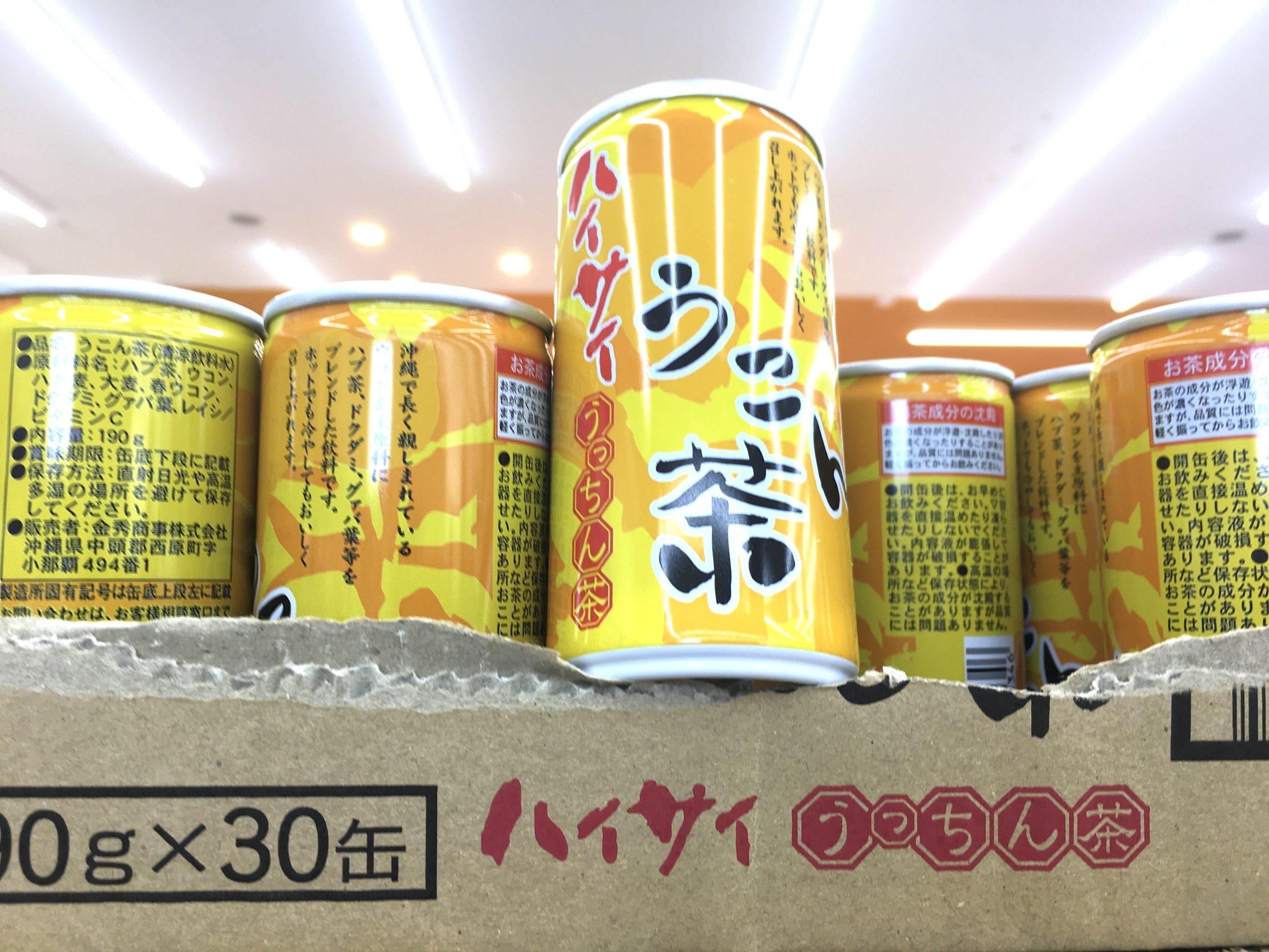 スーパーで見つけたうっちん茶